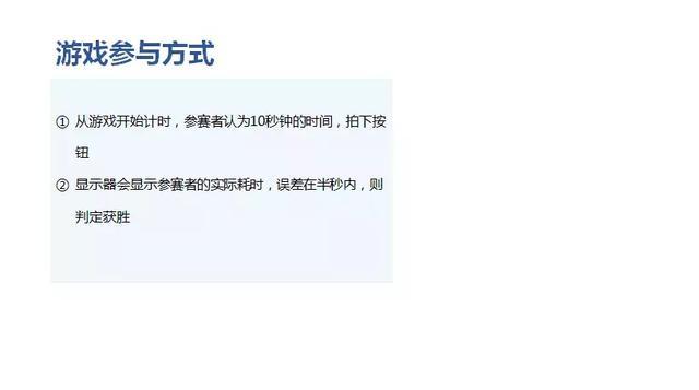 四季沐歌6tennis Open公开赛 | 上海分站赛火热报名中